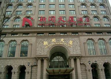 北京新闻大厦(酒店)外观以欧洲文艺复兴时期建筑风