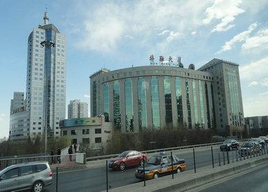 北京市海淀区田村山南路22号-010-68131346北京润峰达