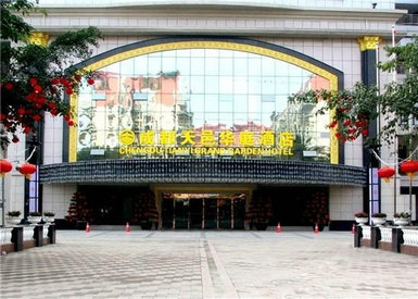 红牌楼天邑国际酒店_成都天邑国际酒店