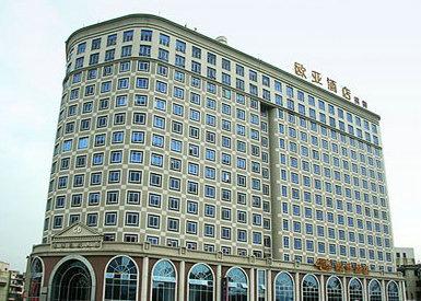 侧倚绿树环抱的广州动物园,内设高雅标准及豪华客房,欧亚风情西式自助