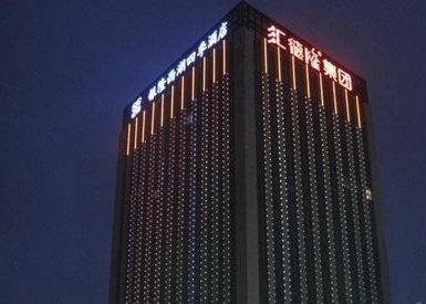 杭州君亭银隆西湖四季酒店