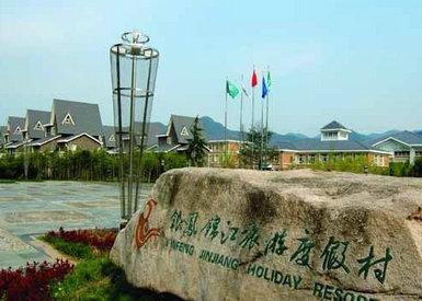 酒店位于奉化市溪口镇国家4a级旅游风景区