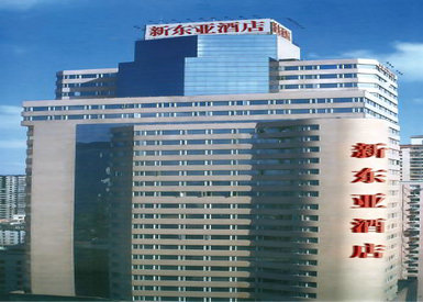 深圳龙岗奥林宾馆地址地铁路线
