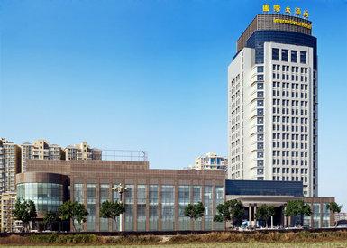 苍南国际大酒店